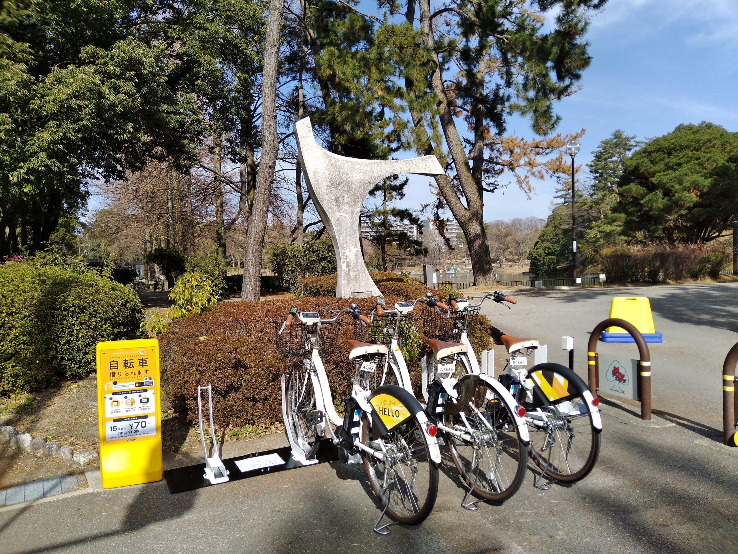 千里南公園シェアサイクル